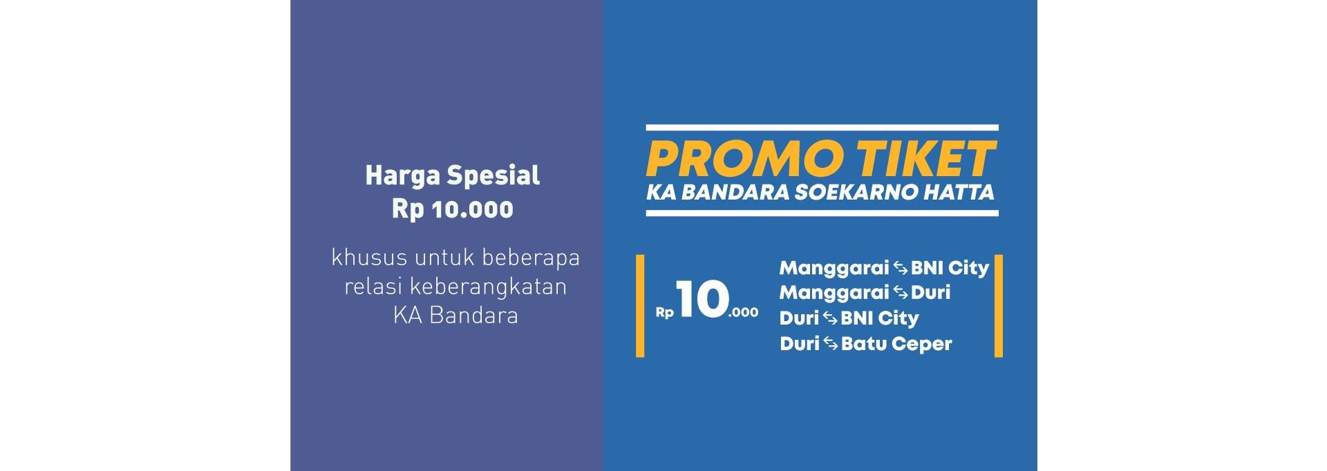 Ticket Promo IDR.10.000